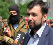Donetsk ra tối hậu thư yêu cầu Ukraine rút quân