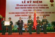 Lễ kỷ niệm 55 năm Ngày mở Đường Hồ Chí Minh