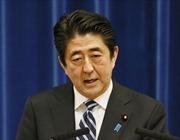 Nhật Bản cân nhắc lập bộ trưởng mới về quyền phòng vệ tập thể