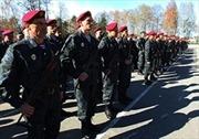 Vệ binh Quốc gia Ukraine lập tiểu đoàn đặc nhiệm mới