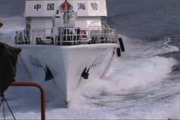 Trung Quốc tăng cường thêm 2 tàu quân sự gần giàn khoan