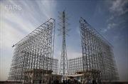 Iran có thể phát hiện máy bay tàng hình Mỹ như thế nào?
