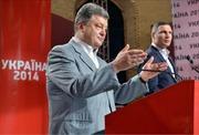 Ukraine sẽ ký thỏa thuận liên kết với EU