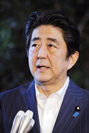 Triều Tiên phóng tên lửa đạn đạo ra Biển Nhật Bản