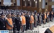 Trung Quốc bỏ tù 32 kẻ truyền bá khủng bố ở Tân Cương