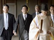 Thủ tướng Nhật sẽ không viếng đền Yasukuni nữa?
