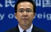 Trung Quốc xác nhận rút giàn khoan Hải Dương 981