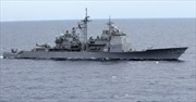 Trung Quốc cử tàu do thám theo dõi tập trận RIMPAC