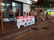 Dấy lên phong trào ký tên chống chiếm 'phố Wall Hong Kong'