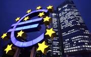 Tin tặc tấn công website Ngân hàng Trung ương châu Âu