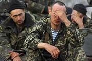 Thêm 12 quân nhân Ukraine xin tị nạn ở Nga
