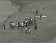 Xác định danh tính các nạn nhân Việt bị đuối nước ở Nhật