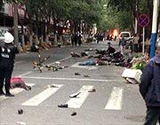 Trung Quốc diễn tập chống khủng bố tại Bắc Kinh