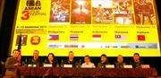 Liên hoan phim ASEAN Praha- 'Một Tầm nhìn, Một Bản sắc, Một Cộng đồng'