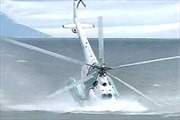 Đan Mạch: Trực thăng rơi xuống biển, 3 người chết