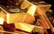 Giá vàng rơi xuống 'đáy' 7 tháng