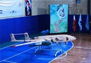 Iran ra mắt máy bay không người lái mới trang bị tên lửa