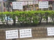Doanh thu bán lẻ Hong Kong trượt dốc trong 'Tuần lễ Vàng'
