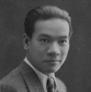 Giáo sư Nguyễn Văn Huyên với nền giáo dục, văn hóa đất nước