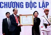 Đại học Lâm nghiệp kỷ niệm 50 năm thành lập trường