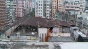 'Khu ổ chuột' trên không của Hong Kong
