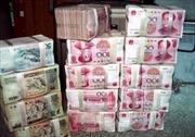 Trung Quốc: Một loạt quan chức bị điều tra và khai trừ đảng
