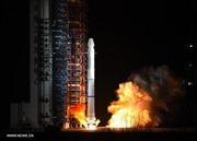 Trung Quốc phóng vệ tinh Dao Cảm 26