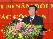 Chủ tịch nước dự Hội nghị Công an toàn quốc