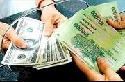 Các ngân hàng đồng loạt điều chỉnh tăng tỷ giá