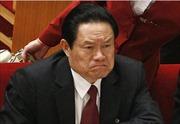 Trung Quốc xử phạt hơn 70.000 quan chức tham nhũng