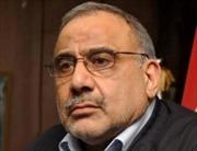 Bộ trưởng Dầu mỏ Iraq: Giá dầu thế giới đã chạm đáy