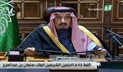 Tân Quốc vương Saudi Arabia cải tổ nội các