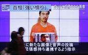 Nhật Bản phẫn nộ sau khi IS tuyên bố hành quyết con tin