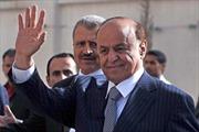 Tổng thống Yemen rút lại tuyên bố từ chức