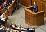 Ukraine có thể nhận được khoản vay mới của IMF