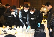 Hàn Quốc đề nghị bắt giam kẻ tấn công Đại sứ Mỹ