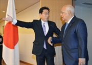 Nhật Bản, Cuba nhất trí thúc đẩy thương mại - đầu tư