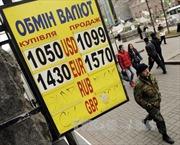 Kinh tế Ukraine được 'giải nguy'