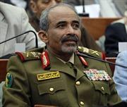Yemen kêu gọi các nước Arab can thiệp quân sự