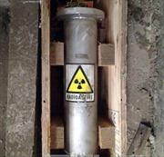 Khẩn trương tìm nguồn phóng xạ bị mất của Nhà máy Pomina 3