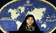 Iran không chấp nhận thanh sát 'bất thường' cơ sở hạt nhân