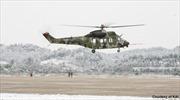 Hàn Quốc phát triển tên lửa tự chế cho trực thăng