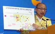 Hàn Quốc công bố tên 24 bệnh viện liên quan đến MERS