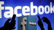 Facebook theo dõi người dùng hệt NSA?