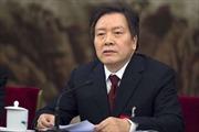 Trung Quốc cách chức, khai trừ Đảng nguyên Bí thư Tỉnh ủy Hà Bắc