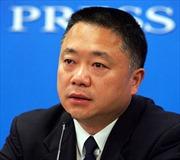 Trung Quốc bổ nhiệm quan chức chống khủng bố đầu tiên
