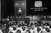 Chân dung các đồng chí Tổng Bí thư qua các kỳ Đại hội Đảng