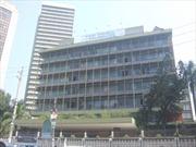 Bangladesh điều tra vụ ngân hàng mất 81 triệu USD