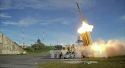 """Mỹ dự định bố trí """"THAAD trên biển"""" tại Hàn Quốc"""