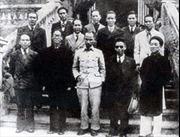 Những ngày đầu của Chính phủ sau Cách mạng tháng Tám